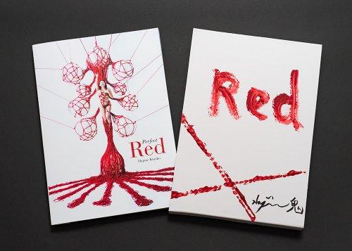 �Perfect Red初回限定版+個展入場券+特製しおりセット