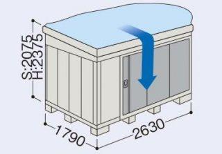 イナバ物置 ネクスタ NXN−50SA 多雪地型 前流れタイプ 【関東・新潟・長野・富山限定販売】 【お客様組立商品】