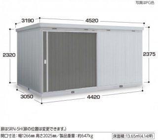 イナバ物置 ネクスタ大型 NXN−135H 一般型 【関東・新潟・長野・富山限定販売】 【お客様組立商品】