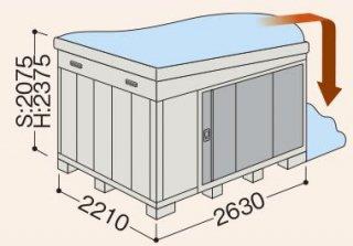イナバ物置 ネクスタ NXN−60HB 一般型 側面流れタイプ 【関東・新潟・長野・富山限定販売】 【お客様組立商品】
