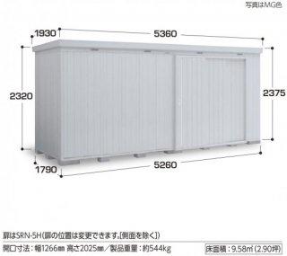 イナバ物置 ネクスタ大型 NXN−100H 一般型 【関東・新潟・長野・富山限定販売】 【お客様組立商品】