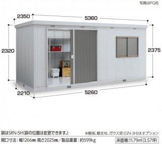イナバ物置 ネクスタ大型 NXN−120H 一般型 【関東・新潟・長野・富山限定販売】 【お客様組立商品】