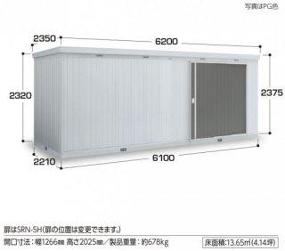 イナバ物置 ネクスタ大型 NXN−136H 多雪地型 【関東・新潟・長野・富山限定販売】 【お客様組立商品】