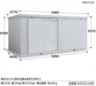 イナバ物置 ネクスタ大型 NXN−140H 一般型 【関東・新潟・長野・富山限定販売】 【お客様組立商品】