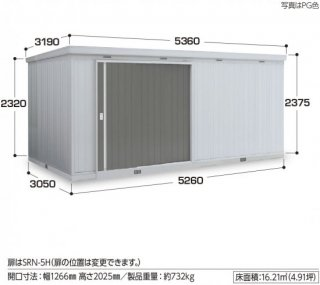 イナバ物置 ネクスタ大型 NXN−160H 一般型 【関東・新潟・長野・富山限定販売】 【お客様組立商品】