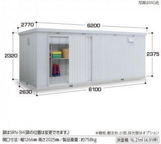 イナバ物置 ネクスタ大型 NXN−162H 一般型 【関東・新潟・長野・富山限定販売】 【お客様組立商品】