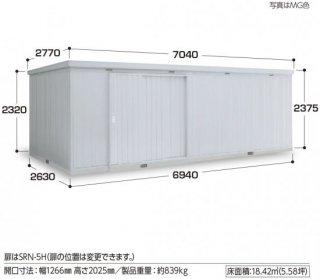 イナバ物置 ネクスタ大型 NXN−180H 一般型 ※多雪地型はありません 【関東・新潟・長野・富山限定販売】 【お客様組立商品】
