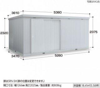 イナバ物置 ネクスタ大型 NXN−185H 一般型 ※多雪地型はありません 【関東・新潟・長野・富山限定販売】 【お客様組立商品】