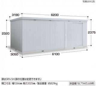 イナバ物置 ネクスタ大型 NXN−188H 一般型 【関東・新潟・長野・富山限定販売】 【お客様組立商品】