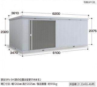 イナバ物置 ネクスタ大型 NXN−215H 一般型 ※多雪地型はありません 【関東・新潟・長野・富山限定販売】 【お客様組立商品】