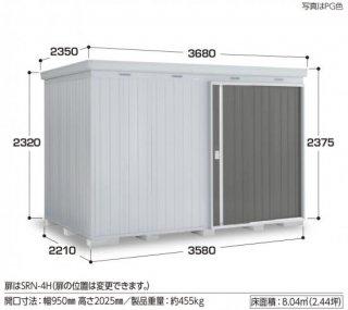 イナバ物置 ネクスタ大型 NXN−79H 一般型 【関東・新潟・長野・富山限定販売】 【お客様組立商品】