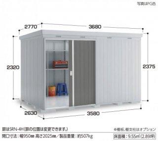 イナバ物置 ネクスタ大型 NXN−94H 一般型 【関東・新潟・長野・富山限定販売】 【お客様組立商品】