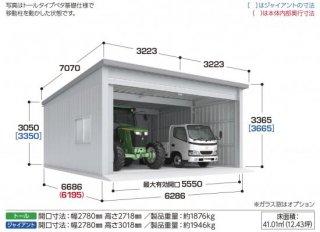 倉庫 イナバ倉庫 SGN−366GP−2 一般型 ※豪雪地型はありません 【関東・新潟・長野・富山限定販売】 【お客様組立商品】