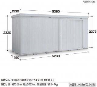 イナバ物置 ネクスタ大型 NXN−100H 多雪地型 【北海道限定販売】 【組立付き商品】