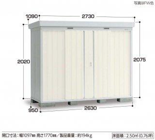 イナバ物置 ネクスタ NXN−26S 一般・多雪地型共通 【北海道限定販売】 【組立付き商品】