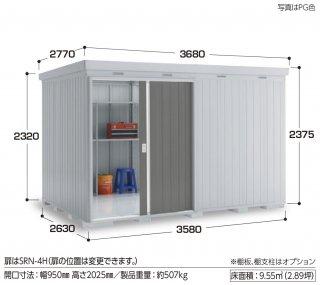 イナバ物置 ネクスタ大型 NXN−94H 多雪地型 【北海道限定販売】 【組立付き商品】