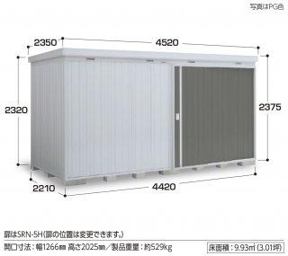 イナバ物置 ネクスタ大型 NXN−98H 多雪地型 【北海道限定販売】 【組立付き商品】