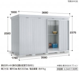 イナバ物置 ネクスタ大型 NXN−64H 一般・多雪地型共通 【北海道限定販売】 【組立付き商品】