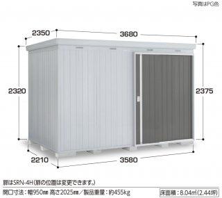 イナバ物置 ネクスタ大型 NXN−79H 多雪地型 【北海道限定販売】 【組立付き商品】