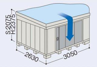 イナバ物置 ネクスタ NXN−80HA 多雪地型 前流れタイプ 【北海道限定販売】 【組立付き商品】