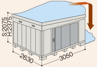 イナバ物置 ネクスタ NXN−80HB 多雪地型 側面流れタイプ 【北海道限定販売】 【組立付き商品】