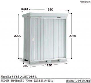 イナバ物置 ネクスタ NXN−17S 一般・多雪地型共通 【北海道限定販売】 【組立付き商品】