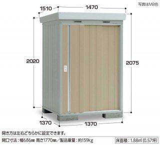 イナバ物置 ネクスタ NXN−20CS 一般・多雪地型共通 【北海道限定販売】 【組立付き商品】