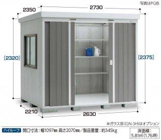 イナバ物置 ネクスタ NXN−60H 多雪地型 【北海道限定販売】 【組立付き商品】