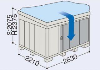 イナバ物置 ネクスタ NXN−60SA 多雪地型 前流れタイプ 【北海道限定販売】 【組立付き商品】