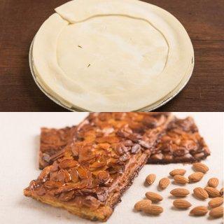 生のアップルパイとアーモンドパイのセット