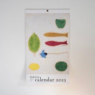 花森安治カレンダー2019年