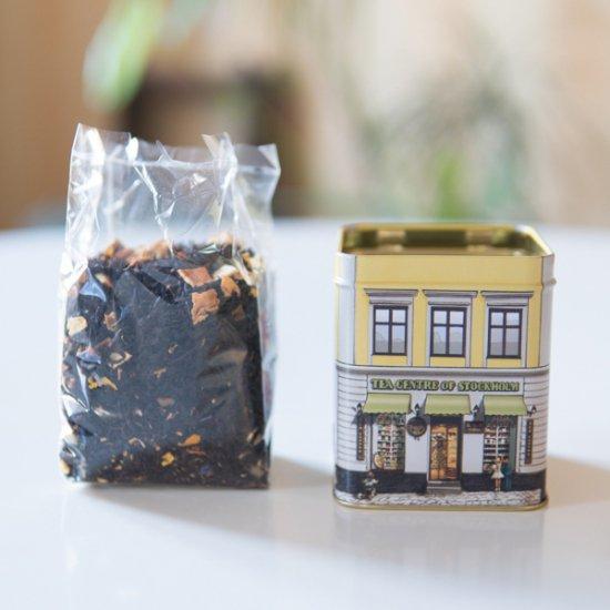 14クリスマス ギフト ノーベル紅茶