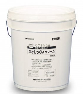 ネオしっくいクリーム(四国化成)