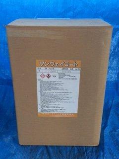 チチブワンウェイコート 23.3kgセット (秩父コンクリート工業)