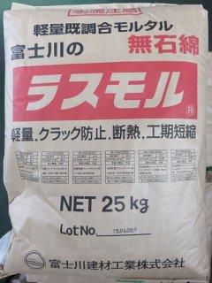 ラスモル茶(富士川建材工業)