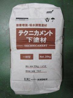テクニカメント下塗材(ハネダ化学)
