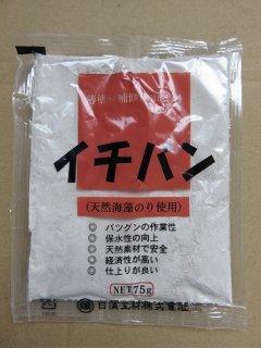 イチバン(日藻工材)