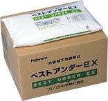 ベストアンダーEX(フジワラ化学)