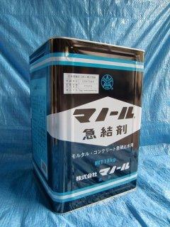 マノール急結剤 18kg