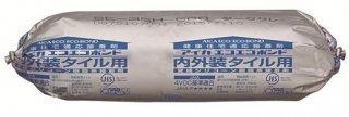 アイカエコエコボンド SE−35/35H  ケース/2kg×9本入り (アイカ工業)