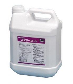エアリーコート 4kg (四国化成)