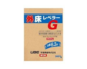 外床レベラーG 屋外用速硬・速乾型セメント系セルフレベリング材 25kg(宇部興産)