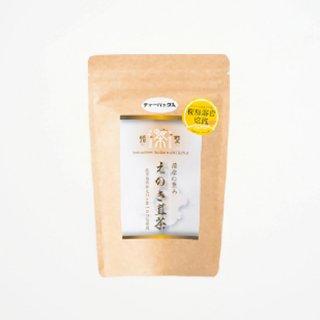 えのき茶 1g×20p