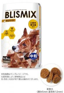 ブリスミックス 犬用 ラム 中粒(サイズで価格は異なります)