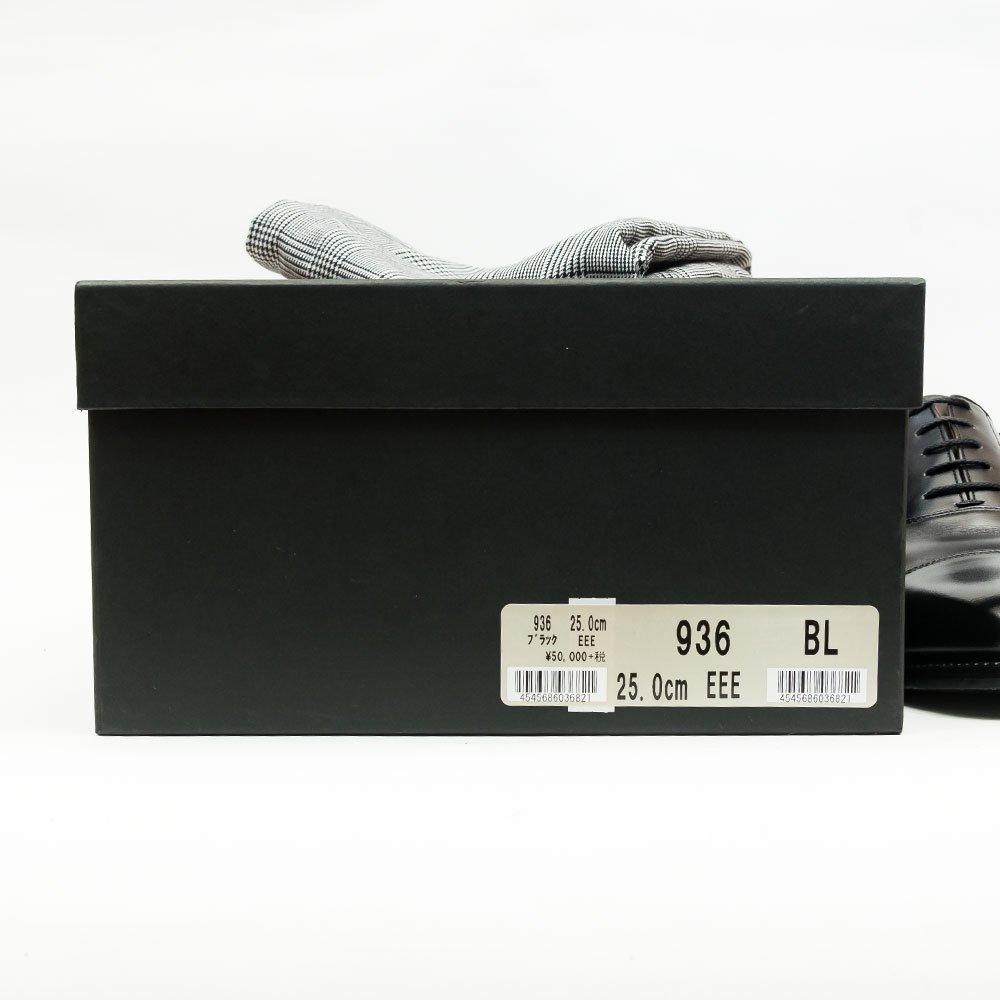 スコッチグレイン 936 内羽根ストレートチップ インペリアル� ブラック サイズ25EEE