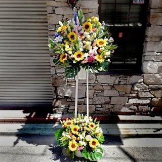 【スタンド2段】15000円おまかせスタンド花