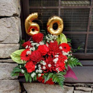 【飯塚生花】4000円おまかせイニシャルバルーン入り生花アレンジ