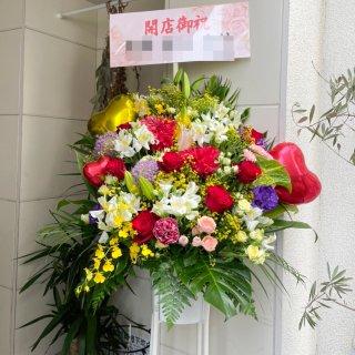 【スタンド1段】10000円バルーン付きおまかせ生花スタンド