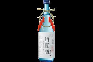 御代栄 銷夏酒(しょうかざけ)