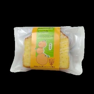 たんかんパウンドケーキ